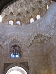 Interior at Alhambra