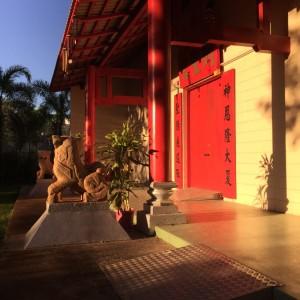 darwin-chinese-temple