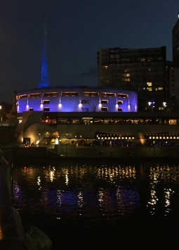 Hamer Hall, where the ACO performed